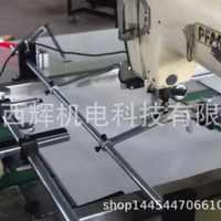 厂家直销上海西辉多配联机组式配页机加锁线装订机