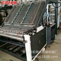 宏润达厂家销售裱纸机1300全自动裱纸机自动上胶机裱纸机厂家