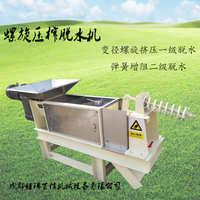 企业学校商用大型厨房泔水潲水剩饭餐余餐厨垃圾压榨脱水设备