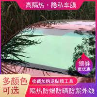 汽车贴膜车膜前挡风玻璃膜防膜面包车防晒太阳膜车窗隔热贴膜