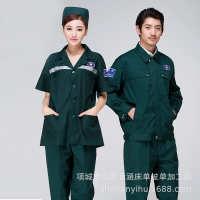 厂家直销120急救服长袖墨绿分体套装医生值班出勤服医院工作服
