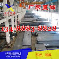 KT5325BS12/叶片钢/板/管/棒/丝/锻件/铸件/加工