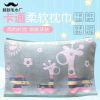 柔软舒适枕头巾高阳棉布透气三层纱布成人棉枕巾礼品定制厂家直销