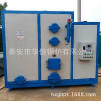 厂家定制生物质蒸汽锅炉-全自动生物质颗粒锅炉-热效率高