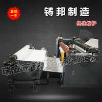厂家热销:经济型系列BOPP分切机FQ-1300多功能贴合分切复卷机