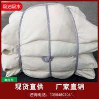 厂家直销纯棉白色棉布头工业抹油布废布破布头不掉毛去污强大布