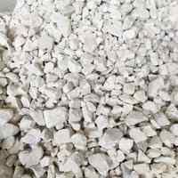 生石灰非金属矿产石灰生石灰冶金溶剂石灰石电厂脱硫剂厂家直销