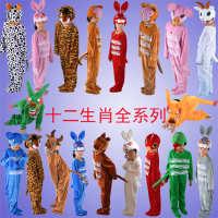 小蜗牛儿童动物演出服装十二生肖小鸡小猪蛇羊小老鼠舞蹈表演衣服