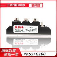 四極 雙向 硅模塊調光器電焊機控硅