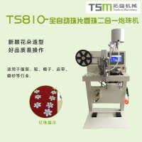 广东全自动钉珠片机炮珠机二合一花朵钉珠机全自动PVC珠片机