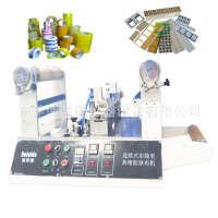 热熔胶实验室涂布机、胶带热熔胶实验室涂布机、实验室涂布机