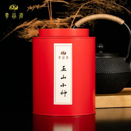 250g罐装礼品武夷正山小种武夷山红茶礼盒茶叶奇谷岩茶厂