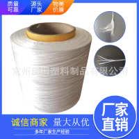 丙纶丝厂家直销优质毛条专用原料丙纶丝针织纺纱类丙纶丝