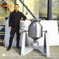 供应小型不锈钢食品粉末混合机微型实验用不锈钢密封式搅拌机