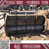 隔离墩钢模具水泥隔离墩钢模具混凝土隔离墩钢模具隔离带模具厂