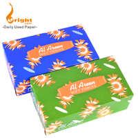 原生木浆抽纸定做盒装广告纸巾定制logo印刷钱夹荷包餐厅汽车纸巾