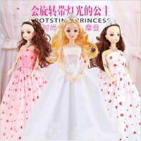 女孩过家家玩具换装婚纱公主娃娃小夜灯3D眨眼女孩六一送礼套装