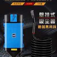 1m 1500W 吸尘机吸尘器洗车店厂家
