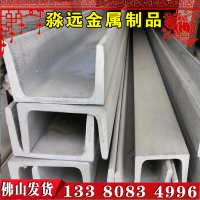 304不锈钢槽钢q235b工字钢钢材工型钢32钢铁钢结构镀锌16H型钢
