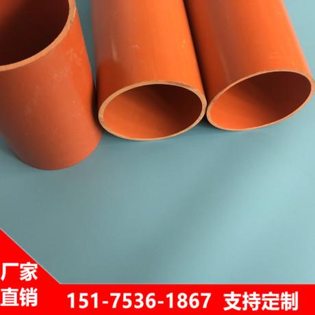 厂家直销CPVC高耐热耐压电缆保护管穿线管C-PVC电力管160通信管
