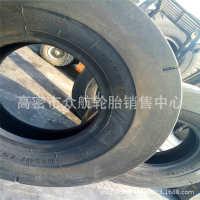 前进矿井铲运机12.00r24全钢丝子午线轮胎矿井轮胎1200R24