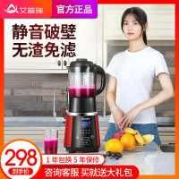 美扬新款家用静音破壁机多功能小型婴儿辅食料理全自动加热豆浆机