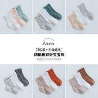 新款春夏双针松口宝宝袜0-1-3-5岁点胶防滑中筒婴儿袜新生儿袜子