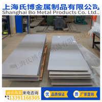 高耐蚀不锈钢NAS329J3L(UNSS31803/S32205)合金