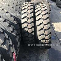 1100r20轮胎矿山CC182大花纹自卸卡货车轮胎11.00R20