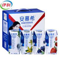 伊利7月安慕希风味酸奶原味蓝莓草莓香草205g*12盒牛奶整箱批发