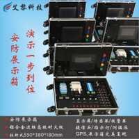 安防演示箱传感器监控展示箱楼宇对讲机安防设备展示箱