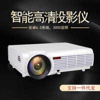 轰天砲热销投影机LED96投影仪家用办公1080P高清3D投影WiFi