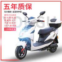 新款电动摩托车60v72v成人男女踏板电瓶车电动自行车长跑王高速