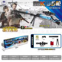 海鹏鹰儿童枪玩具98K影袭版上供弹水弹枪游戏同款系列狙击枪