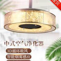 中式麻将机***室空气净化器抽烟机全自动麻将桌家用吸烟灯