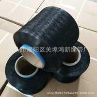 厂家直销环保丙纶PP纱黑色850D900D