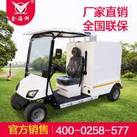 厂家销售新能源电动汽车景区旅游观光代步车带箱货电动高尔夫球车