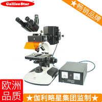 荧光生物显微镜报价荧光显微镜滤光片隋