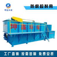 污水处理设备气浮机污水处理成套设备屠宰污水一体化处理装置
