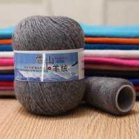 羊绒线21/3正品机织手编羊毛线细线山羊绒毛线围巾线厂家清仓特价
