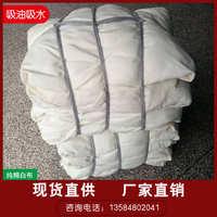 厂家批发擦机布白色工业抹布纯棉无尘布头斤吸油吸水不掉毛