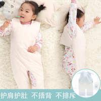 肚兜婴儿纯棉中大童宝宝夏季背心睡觉护肚子小孩防踢儿童神器半背