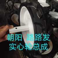 微耕机朝阳轮胎23轴350-6实心轮免充气防爆裂青岛路路发轮胎