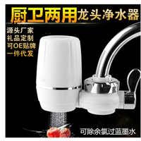 可以 陶瓷 凈水機廠家凈水器水龍頭
