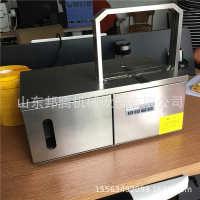 山东生产微型全自动opp束带捆扎机电子线揽把机蔬菜打包捆绑机