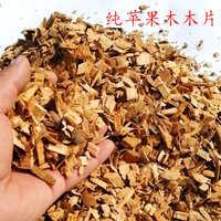 木块料理包邮5斤熏烤烟熏颗粒烧烤用木渣锯末果木木片木屑