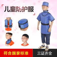 儿童铅衣婴儿X射线防护服小孩防辐射裙x光防护帽铅围领眼镜方巾