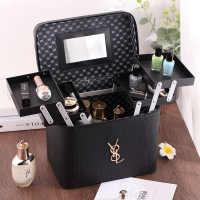 包邮大容量多箱能四功化妆洗便携手提化妆品收纳包旅行开漱包