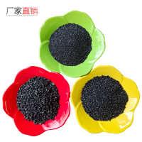 厂家生产金刚砂耐磨地坪骨料喷砂除锈用亮黑砂黑色石英砂