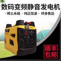 变频汽发电机2kw220家用房车静音野营小型便携式车载